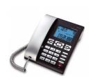 Vezetékes asztali telefon