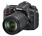 Nikon prosumer termékek