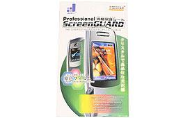 """LCD kijelző védőfólia 2.5"""" + törlőkendő"""