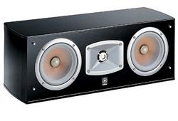 Yamaha NS-C444 center hangfal, zongoralakk fekete